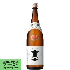 剣菱 上撰 1800ml(1)|first19782012