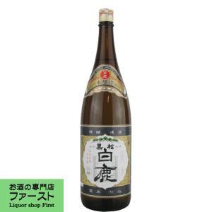 黒松 白鹿 上撰 1800ml(1)|first19782012