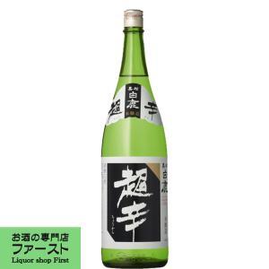 黒松 白鹿 超辛 上撰 1800ml(1)|first19782012