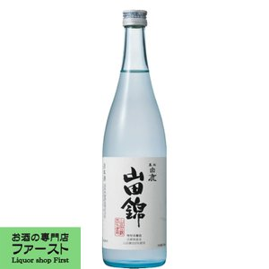 黒松 白鹿 特別本醸造 山田錦 720ml(●3)(4)