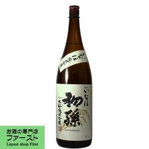 初孫 いなほ 純米吟醸 美山錦 精米歩合55% 1800ml(1)|first19782012