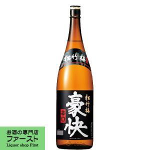 松竹梅 豪快 上撰 1800ml(1)|first19782012