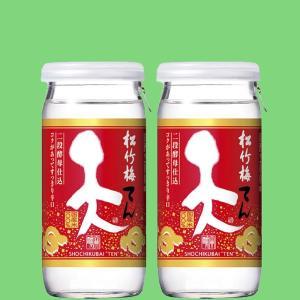 松竹梅 天 カップ 200ml(1ケース/30本入り)(1)|first19782012