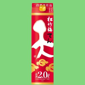 松竹梅 天 パック 2000ml(1) first19782012