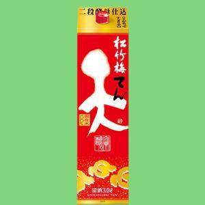 松竹梅 天 パック 3000ml(1)|first19782012