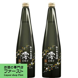松竹梅 白壁蔵 澪 DRY スパークリング清酒 750ml(1ケース/6本入り)(1)|first19782012