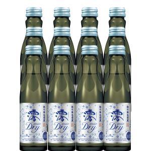 松竹梅 白壁蔵 澪 DRY スパークリング清酒 150ml(1ケース/20本入り)(1)|first19782012