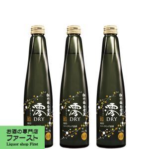 松竹梅 白壁蔵 澪 DRY スパークリング清酒 300ml(1ケース/12本入り)(1)|first19782012
