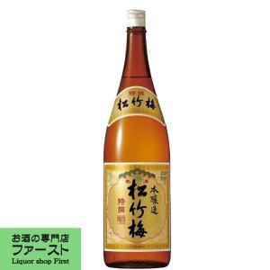 松竹梅 本醸造 特撰 1800ml(1)|first19782012