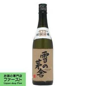 雪の茅舎 秘伝山廃 純米吟醸 720ml(1)|first19782012