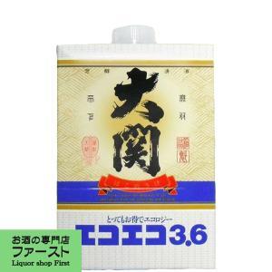 大関 エコエコ パック 3600ml(1)|first19782012