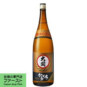 大関 金冠 からくち 上撰 1800ml(1)|first19782012