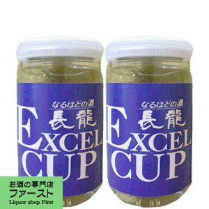 長龍 エクセルカップ 180ml(1ケース/30本入り)(1)|first19782012
