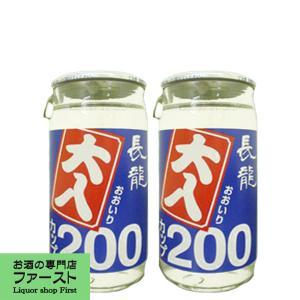 長龍 大入カップ 200ml(1ケース/30本入り)(1)|first19782012