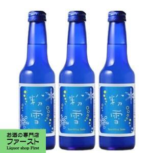 長龍 粉雪(こなゆき) スパークリング清酒 微発砲性 250ml(1ケース/15本入り)(1)|first19782012