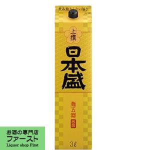 日本盛 上撰 3000mlパック(3L)(1)|first19782012
