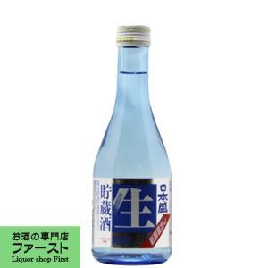日本盛 新鮮生貯 300ml(1ケース/20本入り)(1)|first19782012