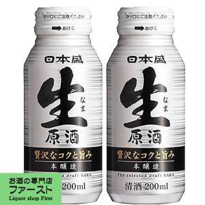日本盛 生原酒 200mlボトル缶(1ケース/30本入り)(1)|first19782012