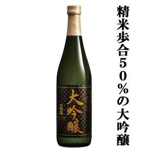 日本盛 大吟醸 720ml(1)|first19782012