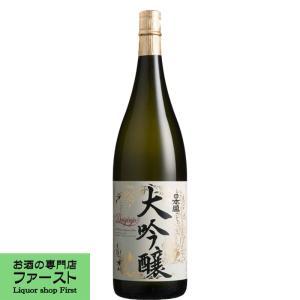 日本盛 大吟醸 1800ml(1)|first19782012