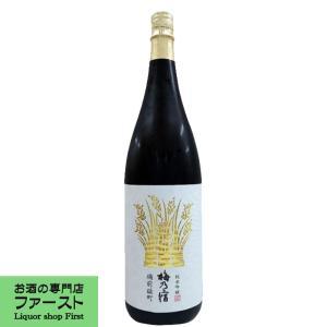 梅乃宿 純米吟醸 備前雄町 1800ml(1)|first19782012