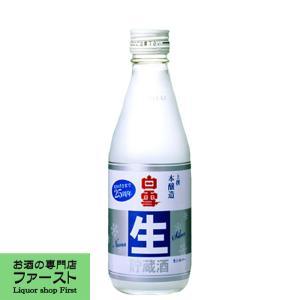 白雪 本醸造 生シルバー 上撰 300ml(1ケース/20本入り)(1)|first19782012