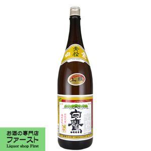 白鷹 本醸造 上撰 1800ml(1)|first19782012