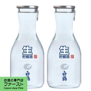 白鶴 生貯蔵 上撰 180ml(1ケース/30本入り)(1)|first19782012