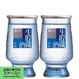 白鶴 生貯蔵 ミニグラス 上撰 120ml(1ケース/24本入り)(1)|first19782012