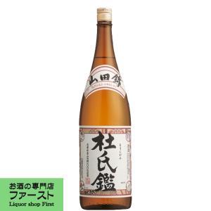 白鶴 杜氏鑑(とうじかん) 1800ml(1)|first19782012