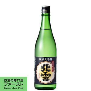 【ワイングラスでおいしい日本酒アワード最高金賞受賞!】 北雪 純米大吟醸 越淡麗 1800ml(1)|first19782012