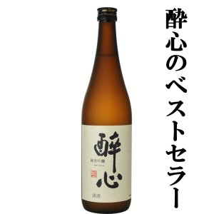 酔心 純米吟醸 稲穂 720ml(1)|first19782012
