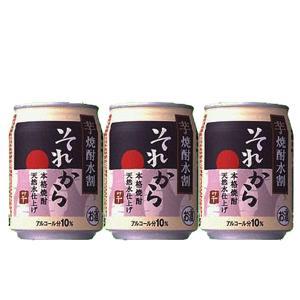 それから 芋焼酎 水割り缶 10度 250ml(1ケース/2...
