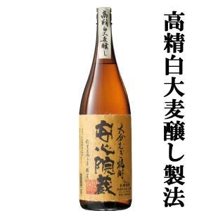 安心院蔵 麦焼酎 25度 1800ml(1)|first19782012