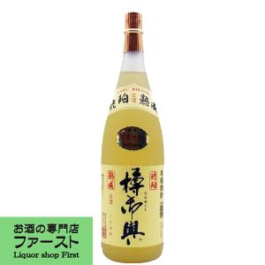 樽御輿 特醸 樫樽貯蔵 米焼酎 25度 1800ml(1)|first19782012