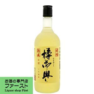 樽御輿 特醸 樫樽貯蔵 米焼酎 25度 720ml(5)|first19782012
