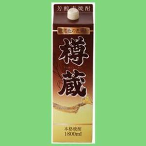 琥珀色の麦焼酎 樽蔵 麦焼酎 25度 1800ml(1)