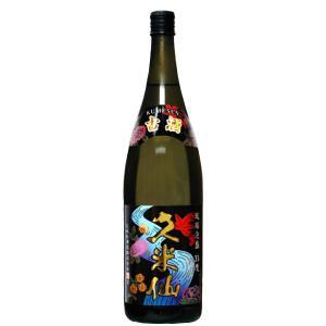 久米仙 泡盛 古酒 35度 1800ml(35度)(2)|first19782012