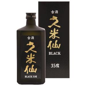 久米仙 ブラック 古酒 泡盛 35度 720ml(35度)(2)|first19782012