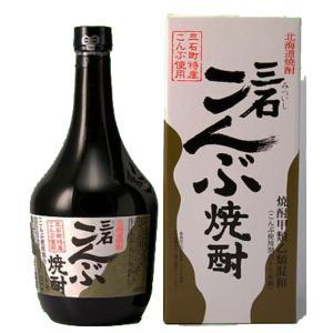三石 こんぶ焼酎 20度 720ml(2) first19782012