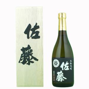 佐藤 黒 黒麹 芋焼酎 25度 720ml(蔵純正桐箱入り)|first19782012