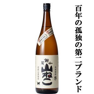 尾鈴山 山ねこ 芋焼酎 25度 1800ml|first19782012