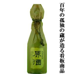 たちばな 原酒 芋焼酎 38度 720ml|first19782012