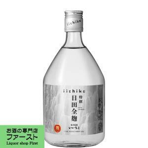 いいちこ 日田全麹 麦焼酎 25度 720ml(1)(●2)...