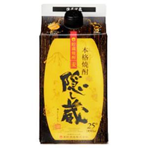 隠し蔵 樫樽貯蔵 麦焼酎 25度 900ml パック(3) first19782012