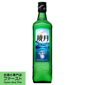 鏡月 グリーン 20度 700ml瓶(3)|first19782012