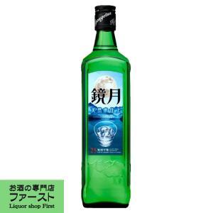 鏡月 グリーン 25度 700ml瓶(3)|first19782012