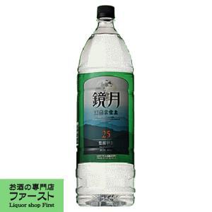 鏡月 グリーン 25度 1800mlペットボトル(3)|first19782012