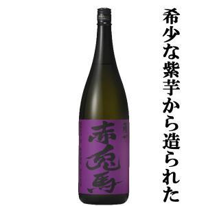 紫の赤兎馬 芋焼酎 25度 1800ml|first19782012