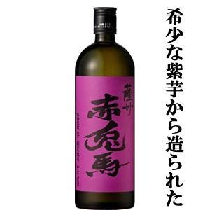 紫の赤兎馬 芋焼酎 25度 720ml|first19782012